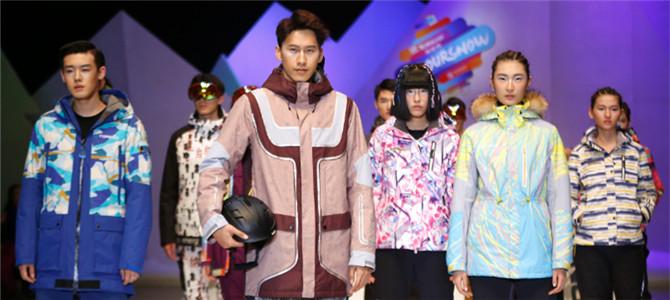 时尚滑雪服show 探路者牵手北京服装学院开启校企合作新模式